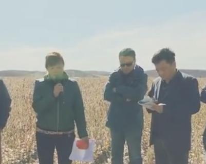 大兴安岭农垦集团贝博足彩app对比现场会视频。(讲解者为宜里农场生产部布小华)