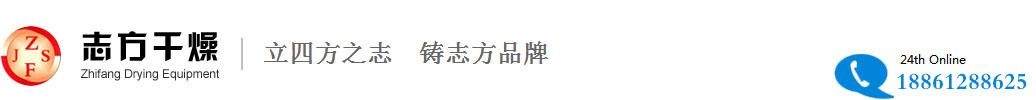 通博b娱乐官网