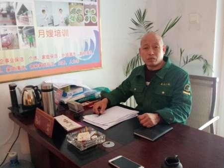 鹤壁市春红家政服务有限公司   王春红