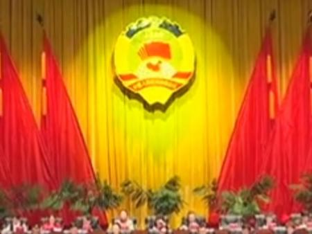 视频:呼伦贝尔市海拉尔区政治协商第十五届第一次会议