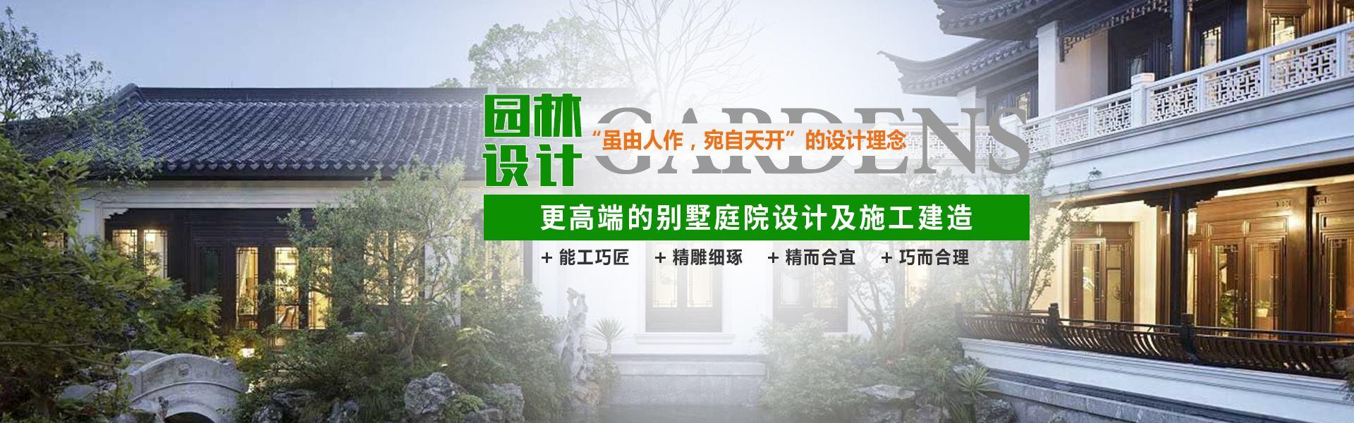 淄博庭院景观|庭院景观设计|庭院景观施工|庭院假山景观-淄博泓泰园林景观