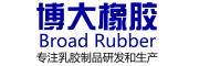 湛江博大橡胶制业有限公司
