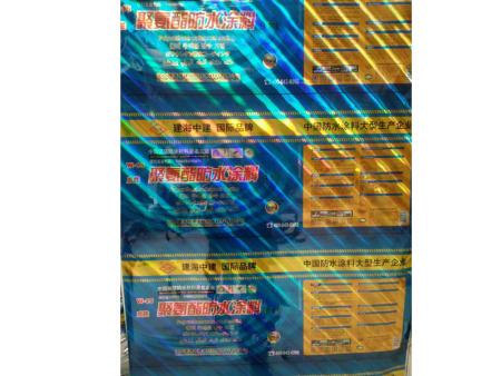 复铁膜供应商|复铁膜