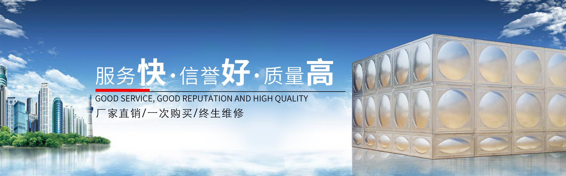 莆田大型不锈钢方型水箱