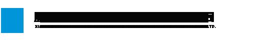 厦门双创制冷机电设备工程有限公司