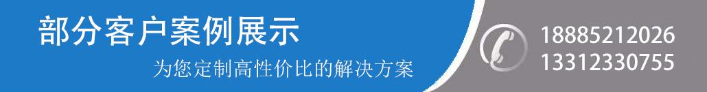 贵州劳务公司的部分成功案例展示