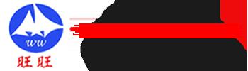马鞍山市旺旺betway 体育客户端官方下载工程有限公司