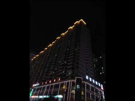 西安市雁塔区2016年长安路长丰园小区1#楼、2#楼ope体育最炫app ope体育滚球