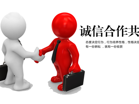 恭喜网加公司优质合作企业邯郸市峰峰矿区复合材料有限公司网站正式上线