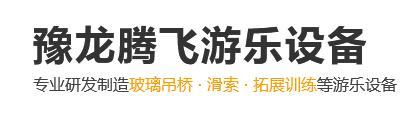 获嘉县城关豫龙腾飞游乐设施制造厂