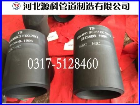 HIC SSCC抗硫抗氢三通