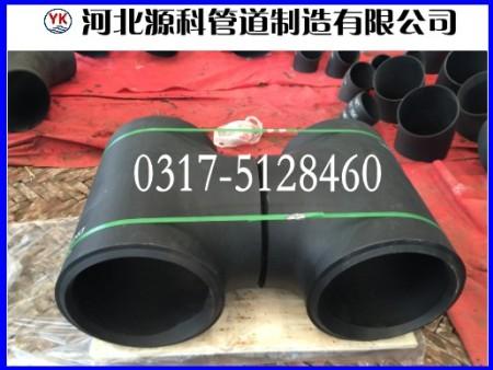 A860 WPHY65对焊三通