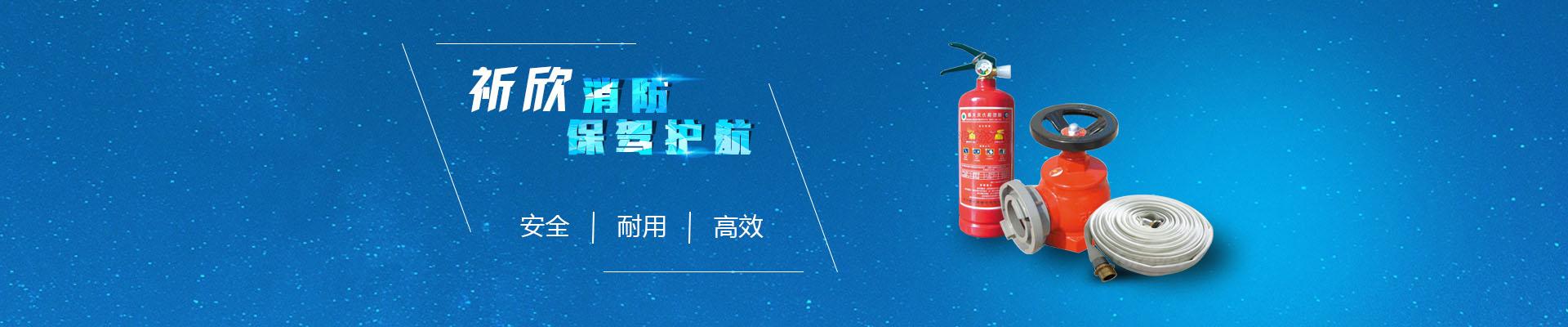上海劳防用品直销