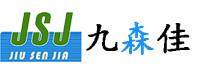 江苏昆山九森佳木业有限公司