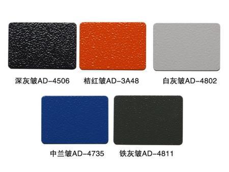 机械设备专 供粉末金属用涂料 热固性yabo亚博