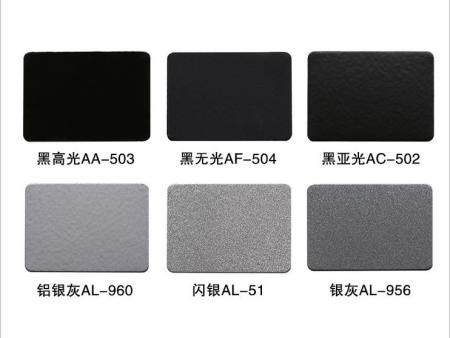 热固性yabo亚博 汽车配件专 供粉末机械零件涂料