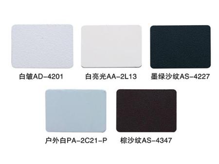 热固性yabo亚博型材专 供粉末建筑材料涂料