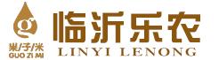 临沂乐农农业服务有限公司