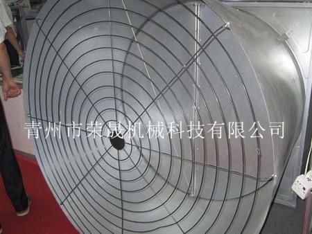 蝴蝶拢风筒风机 双开门 大风量 降温风机