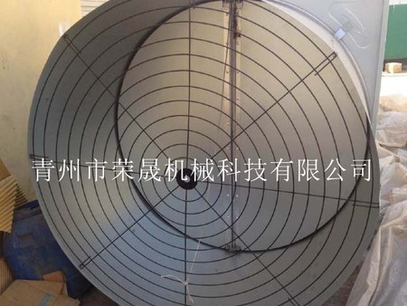直销订做拢风筒降温风机
