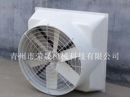 畜牧養殖專用風機 工業玻璃鋼防腐風機