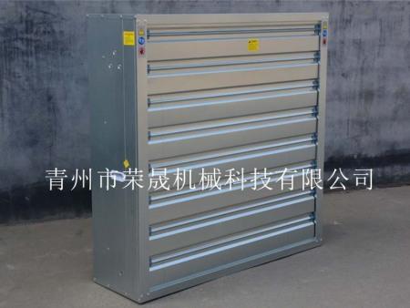直联式负压风机 温室降温设备