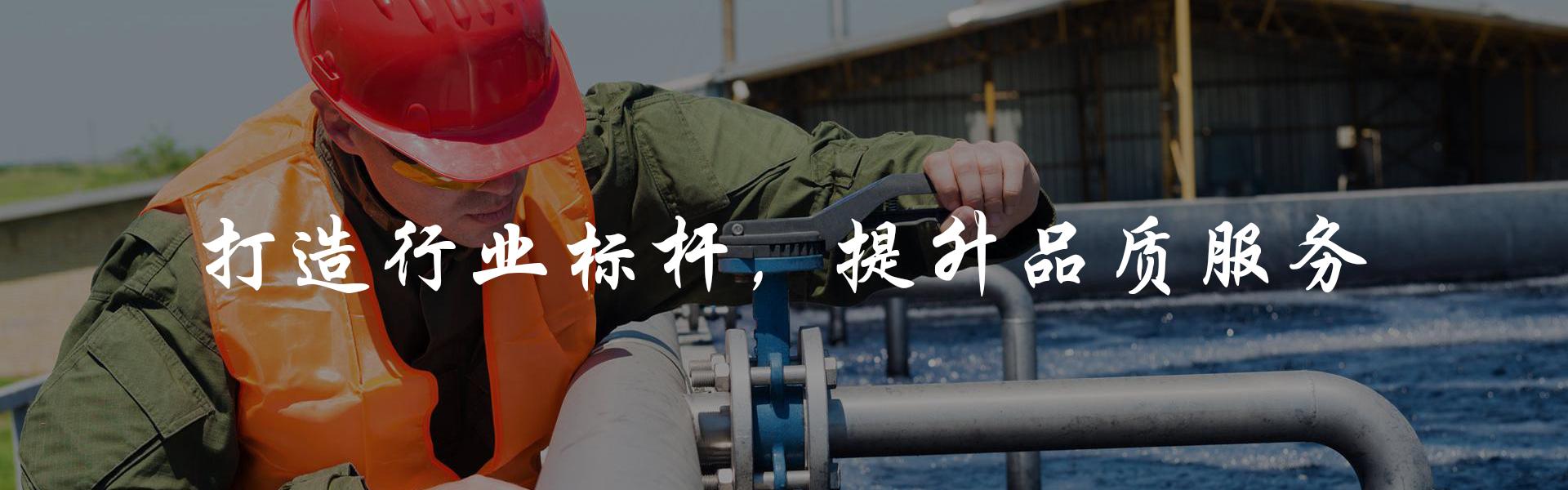 苏州普亿安机电设备有限公司
