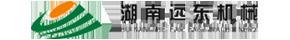 湖南远东机械制造有限公司