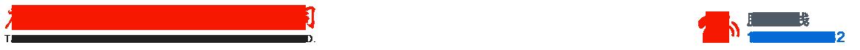 唐山科力空调设备有限公司