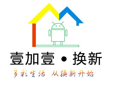 重庆旧房改造「上千案例」旧房翻新-旧房翻修