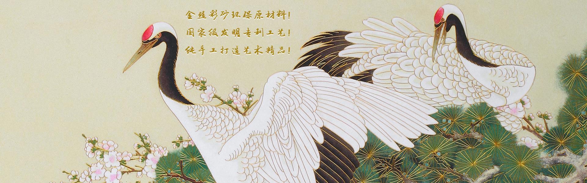 广州蓝雀工坊艺术品有限公司
