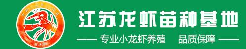 南京市江宁区千耀农产品经营部