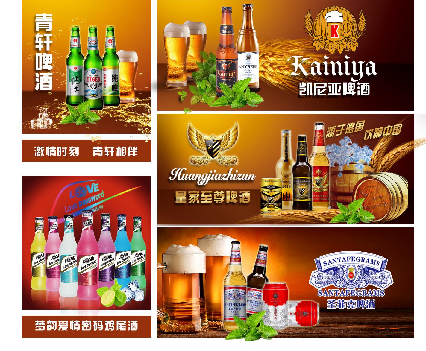 青岛青轩啤酒厂关于小支啤酒、易拉罐啤酒和大瓶啤酒的产品介绍