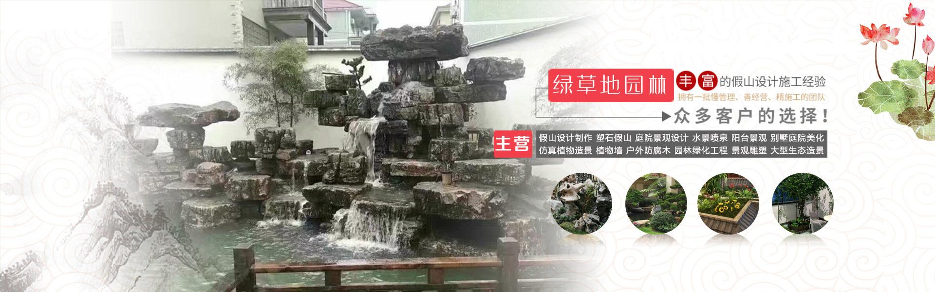 合肥水景喷泉