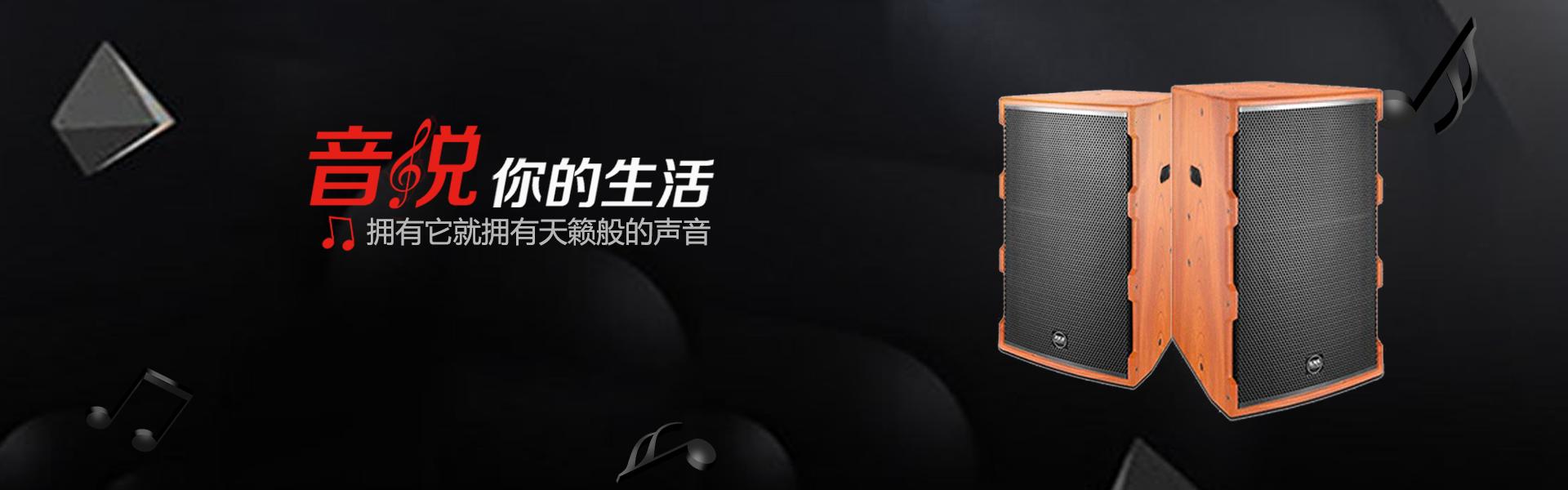 厦门宇讯通科技有限公司