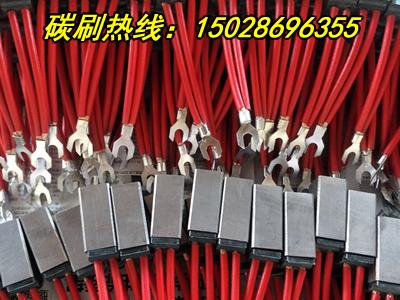 集电环,电机集电环,铲运机集电环,异形集电环,集电环厂家,集电环生产厂家