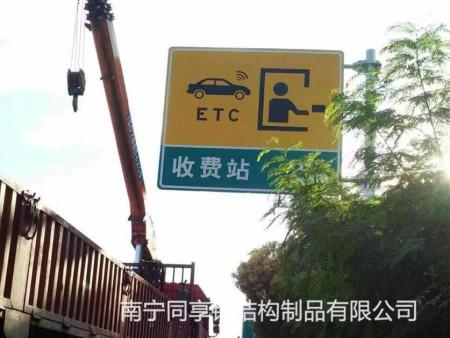 高速公路标志牌安装,广西标志牌厂家