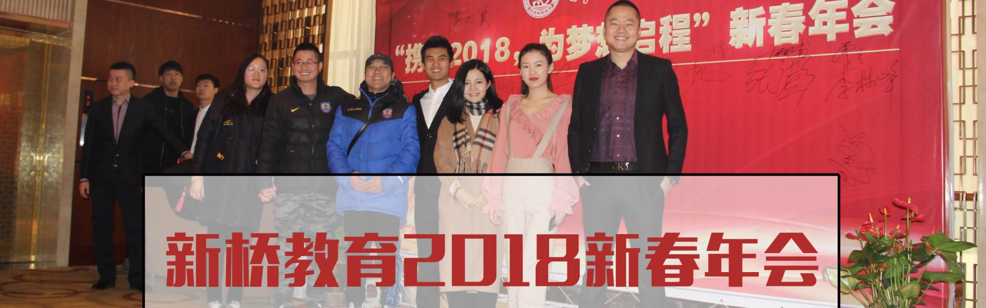 2017陕北招生
