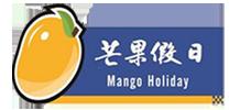 太原芒果假日餐飲管理有限公司