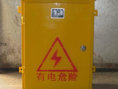 配电柜、配电箱-8