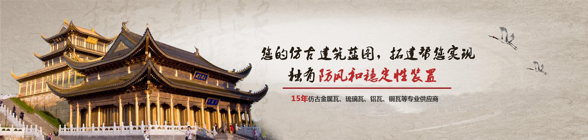 惠州市仲恺高新区潼侨镇福临门门业店
