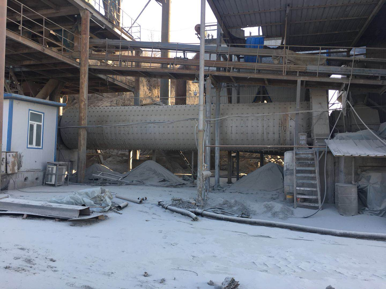 吉林市北甸粉煤灰制品有限公司