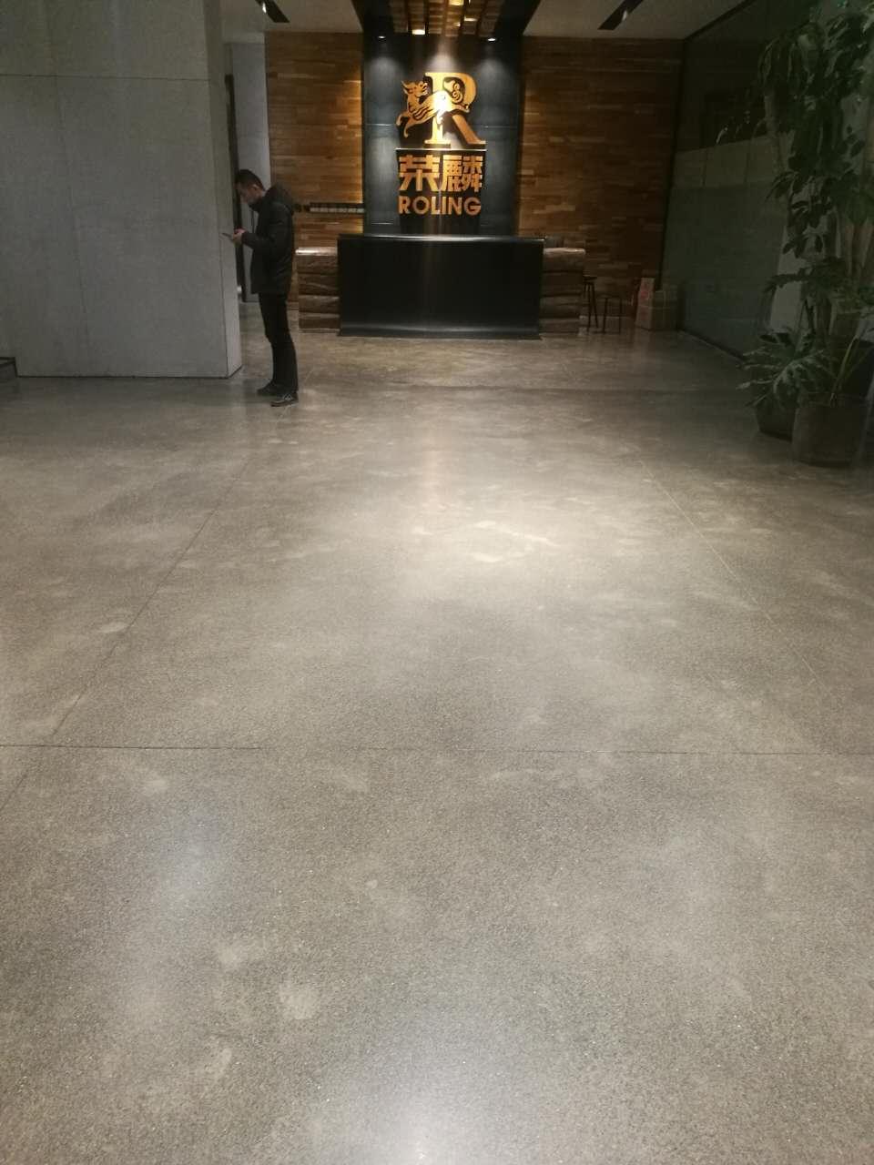 水泥復古地坪