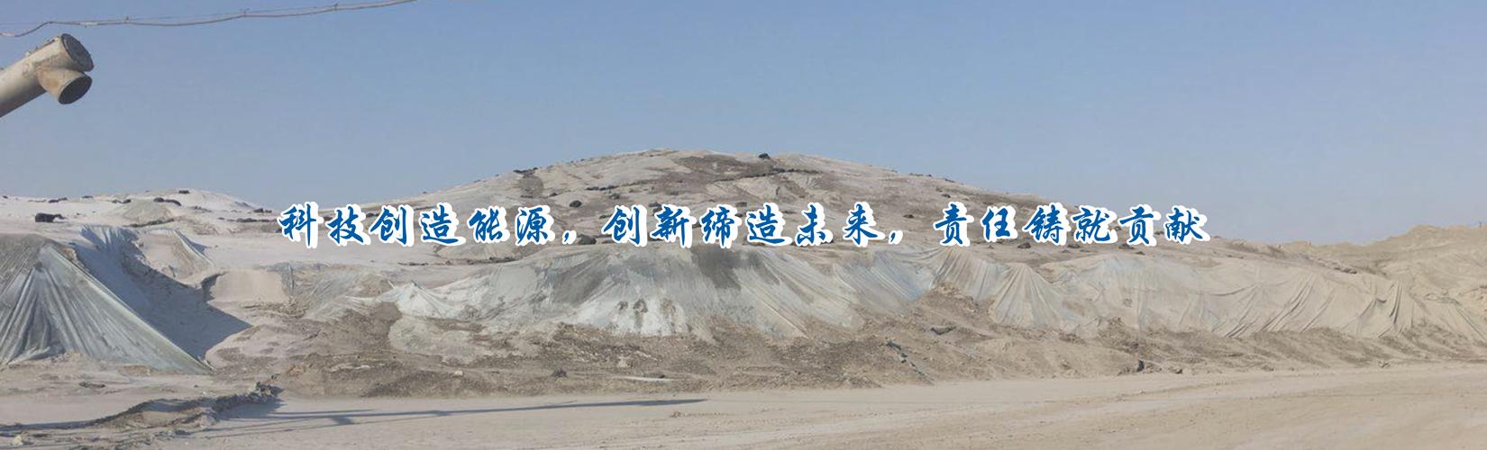 吉林粉煤灰生产