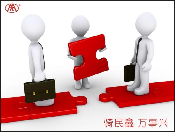 招聘-1.jpg