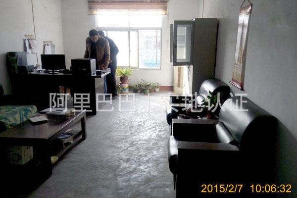 辦公室21.jpg