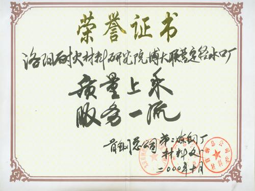 榮譽證書1.jpg