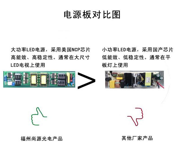 电源板对比图.jpg