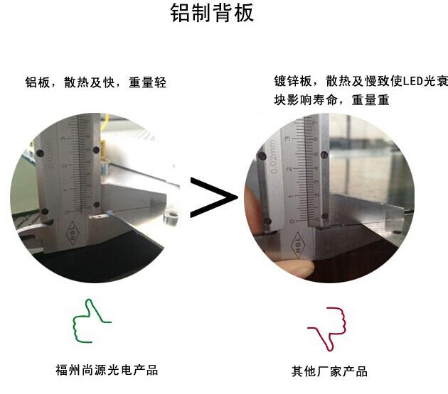 双联观片灯|双联观片灯-福州尚源光电技术有限公司