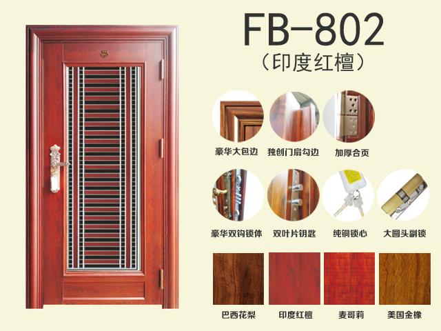 魔站 产品首图FB-802.jpg